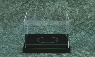 "Deluxe Football Display Case: 7-3/4"" x 8-1/4"" x 13-1/4"""