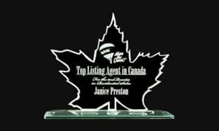 "Maple Leaf Jade Glass Award: 6-5/8"" x 6"""