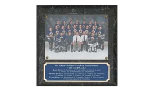 "Black Marble Laminate Photo Plaque: 9"" x 9"""